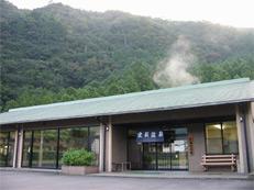 高田グリーンランド・雲取温泉 image