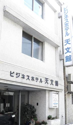 ビジネスホテル 天文館