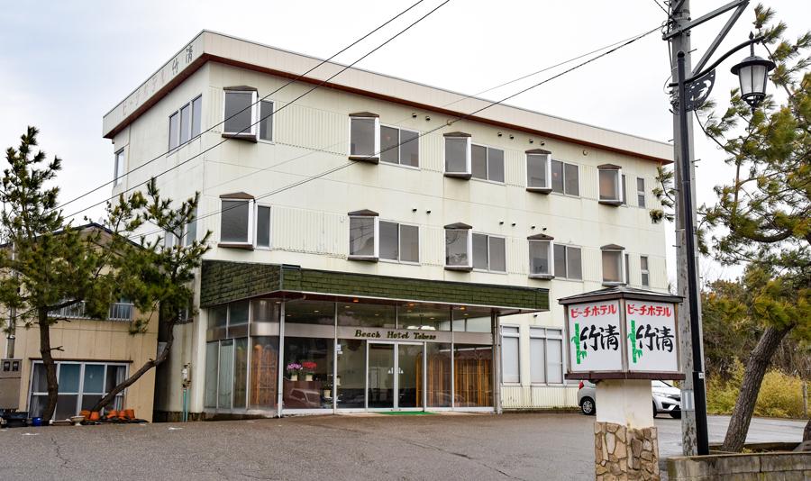 鵜の浜温泉 ビーチホテル 竹清(たけせい)
