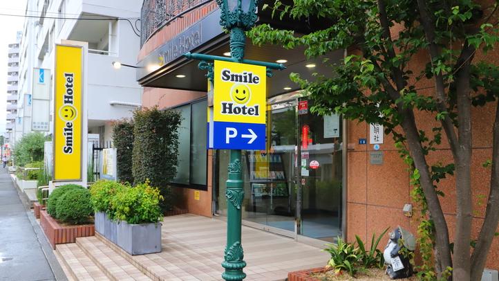 プラザホテル厚木 image