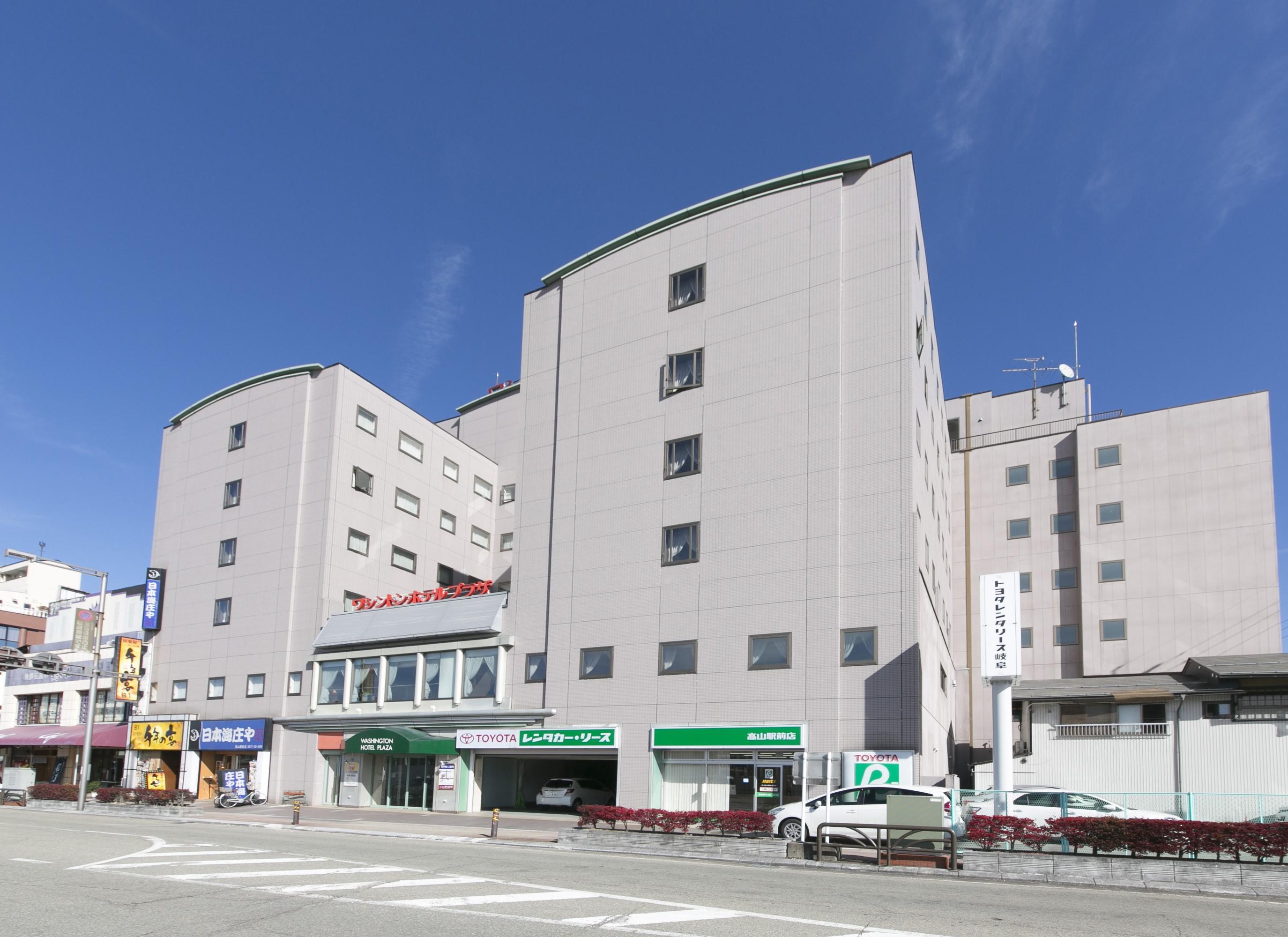 飛騨高山ワシントンホテルプラザ image