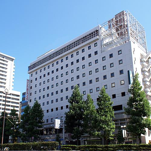 岡山ワシントンホテルプラザ image