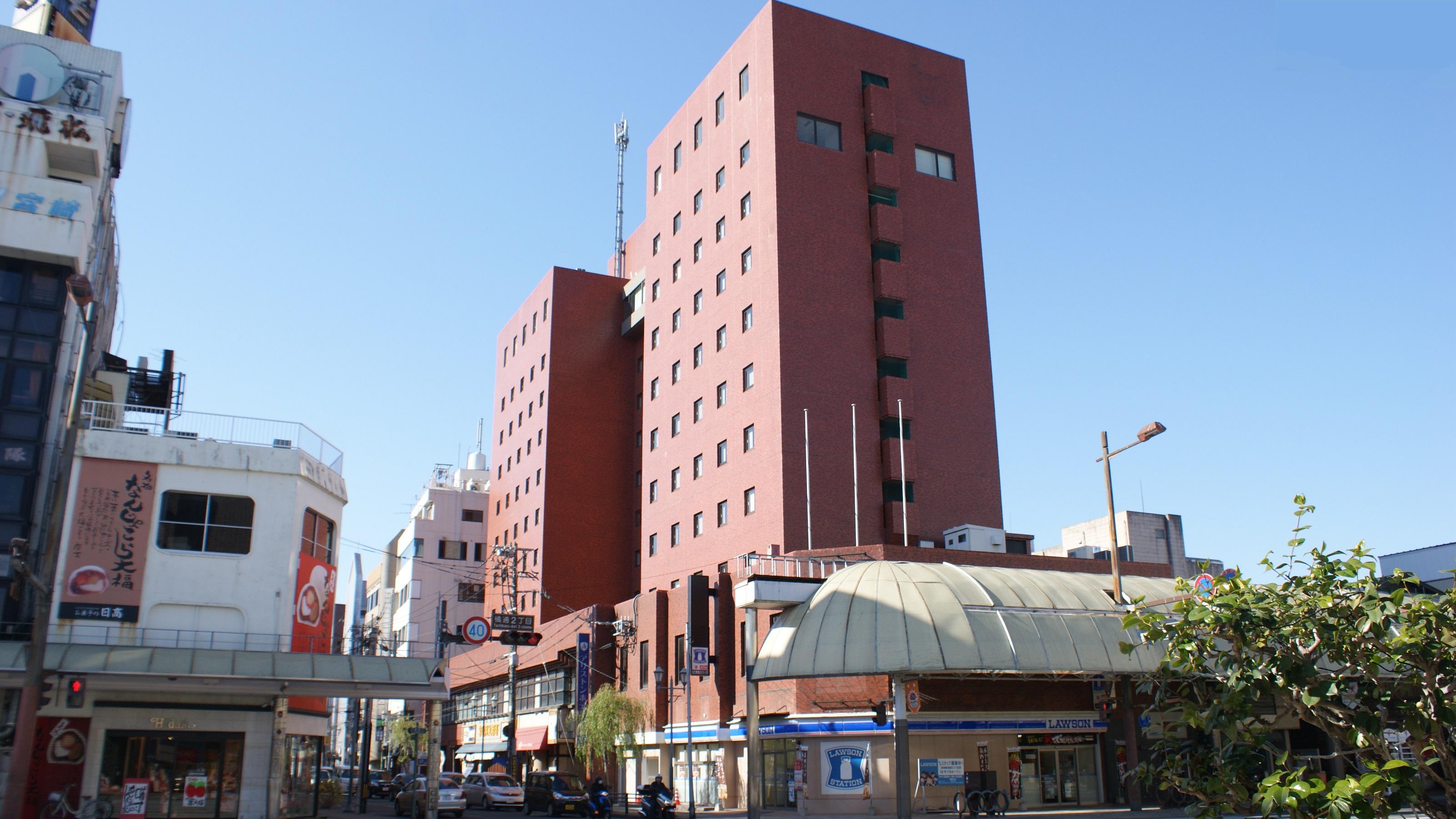 アリストンホテル宮崎(旧 ホテル グランディ宮崎)