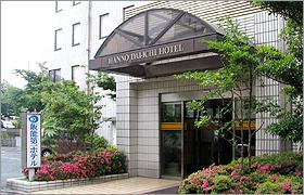 飯能第一ホテル image