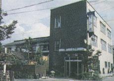 大町観光ホテル 雲山荘