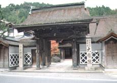 宿坊 大円院 image