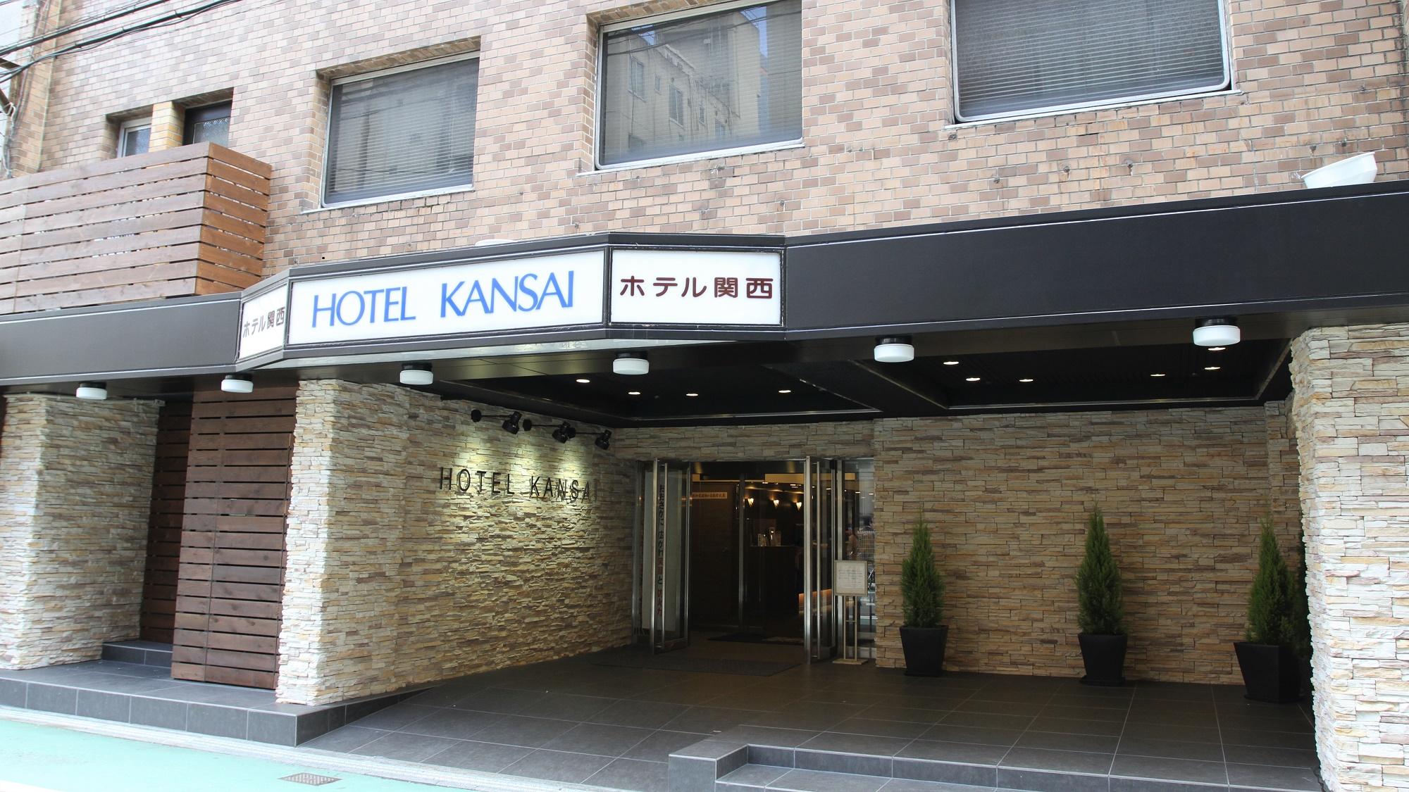 ホテル関西 image