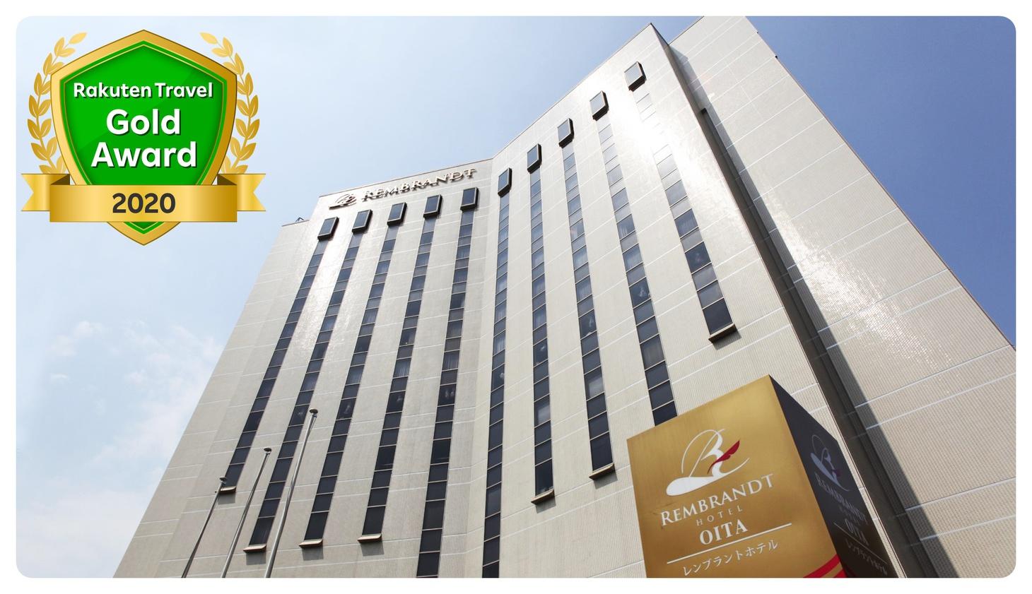 レンブラントホテル大分 image