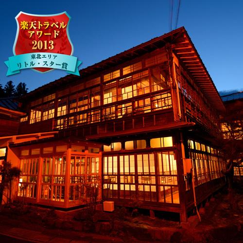 青根温泉 岡崎旅館 image