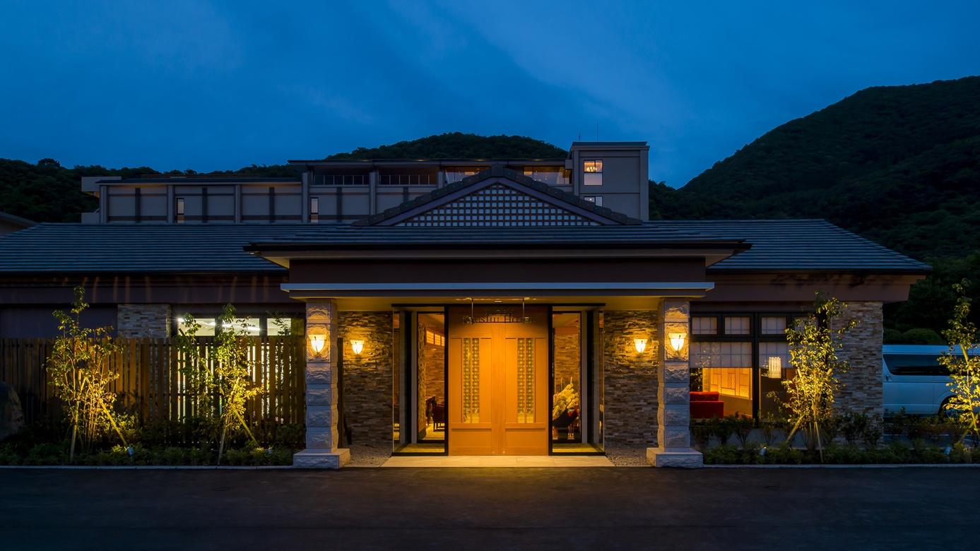 雲仙温泉 九州ホテル image