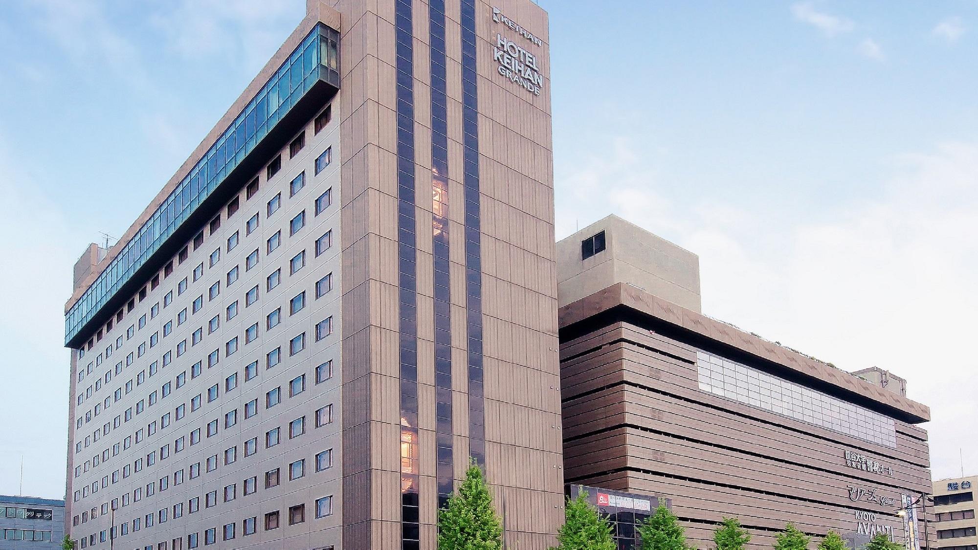 ホテル京阪 京都グランデ image