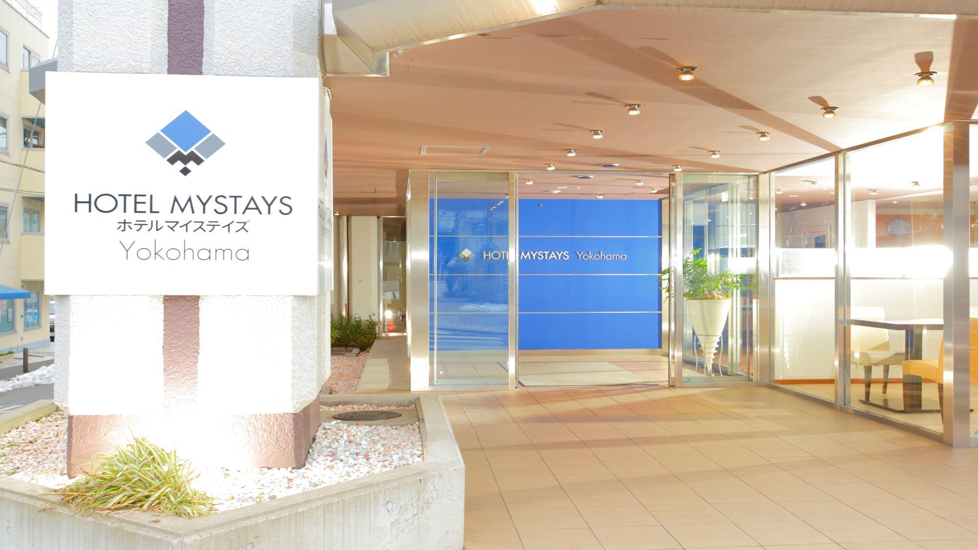 ホテルマイステイズ横浜 image