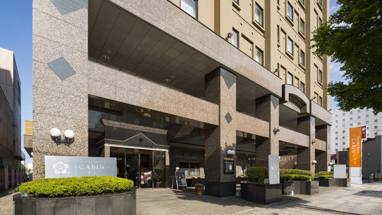 プレミアホテル—CABIN—帯広