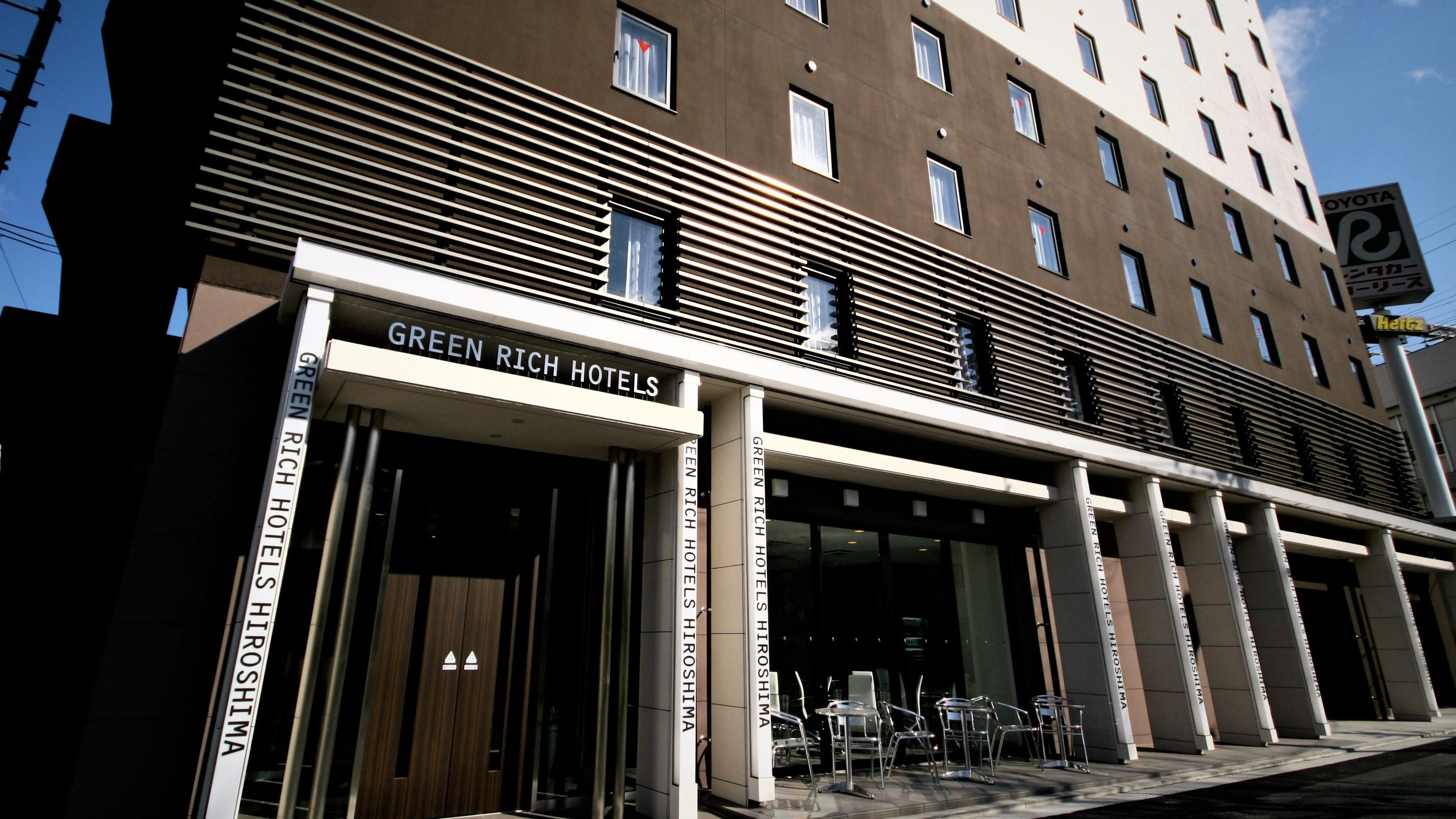 グリーンリッチホテル広島新幹線口