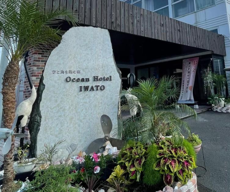 枕崎観光ホテル 岩戸 image