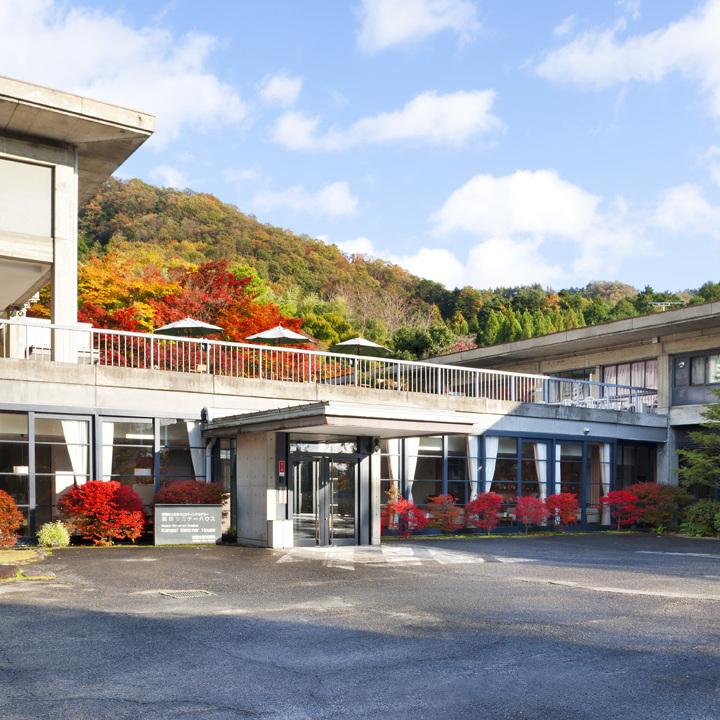 関西セミナーハウス・修学院きらら山荘