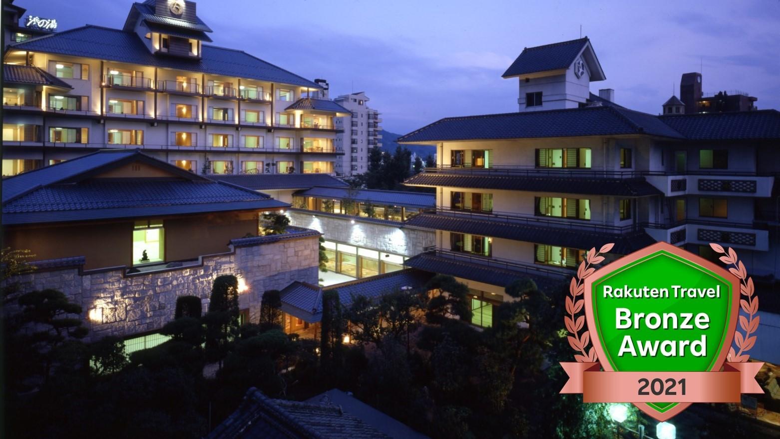 ホテル 鷺乃湯