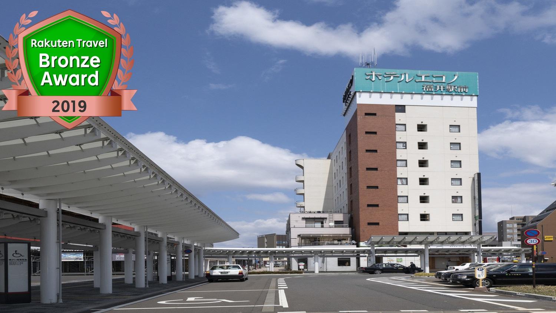 ホテルエコノ福井駅前 image