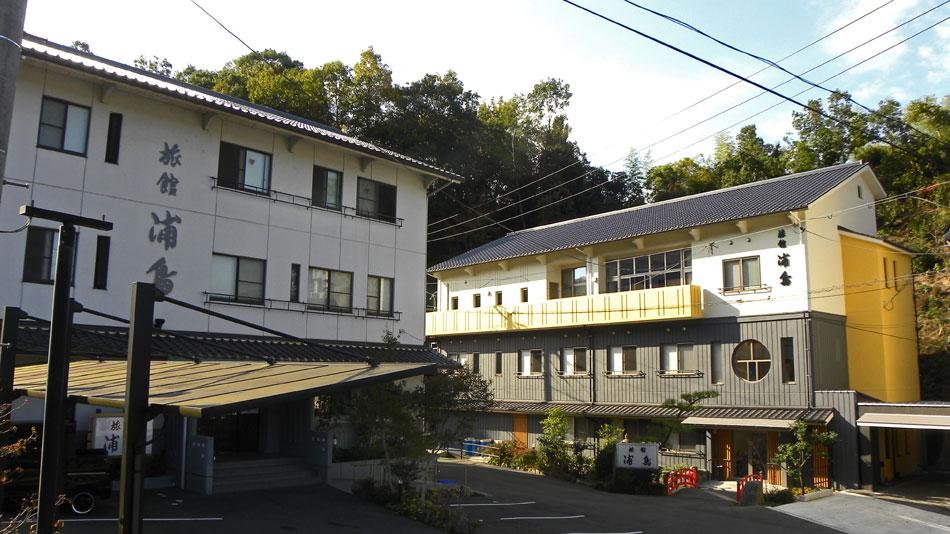 天然温泉うら湯 旅館浦島<広島県> image