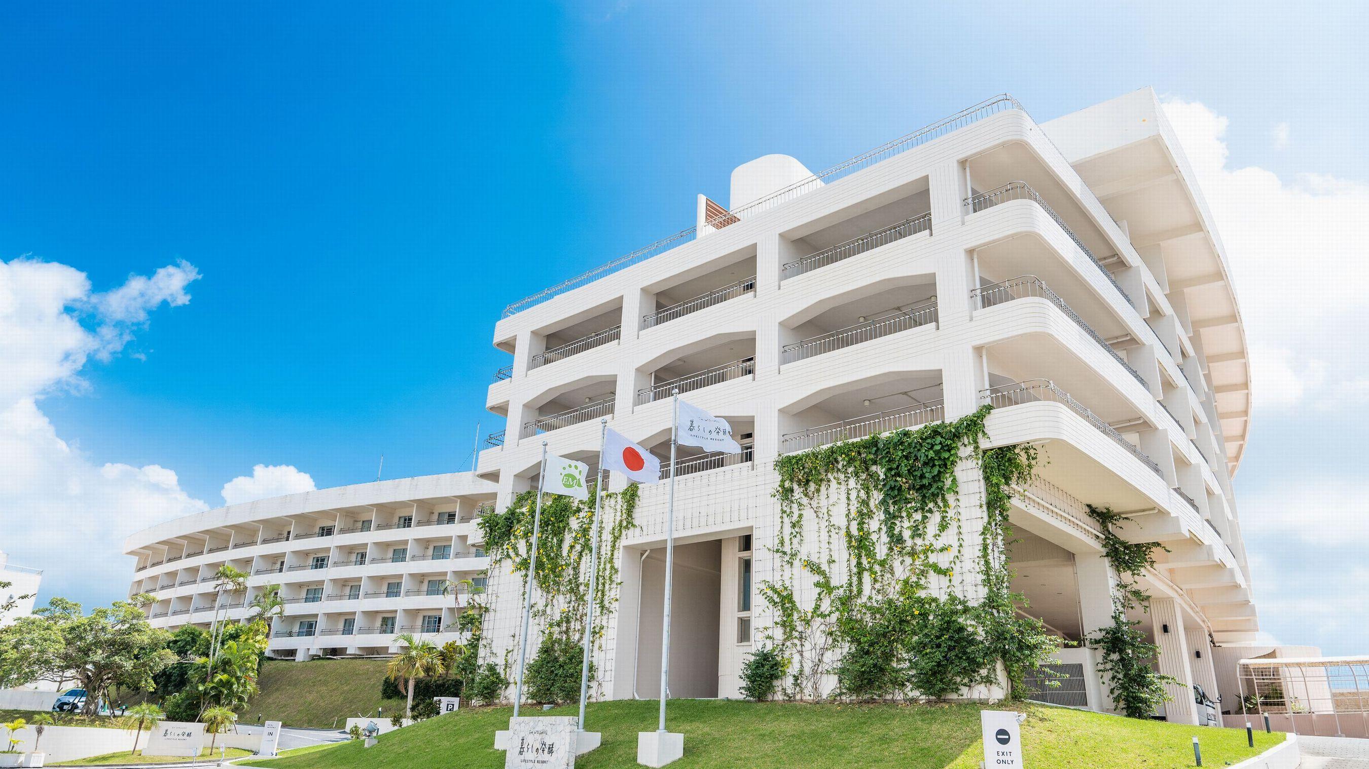 EMウェルネスリゾートコスタビスタ沖縄ホテル&スパ image