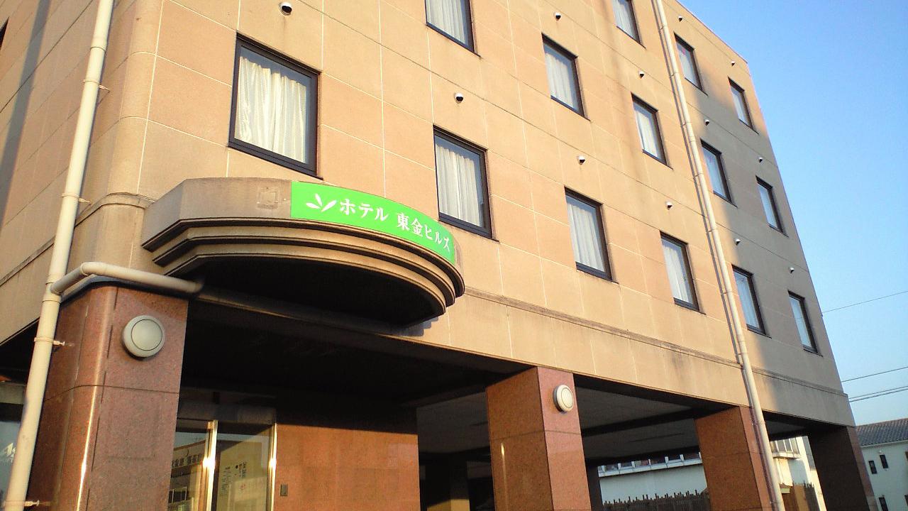 ホテル東金ヒルズ(BBHホテルグループ)