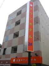 広島タウンホテル