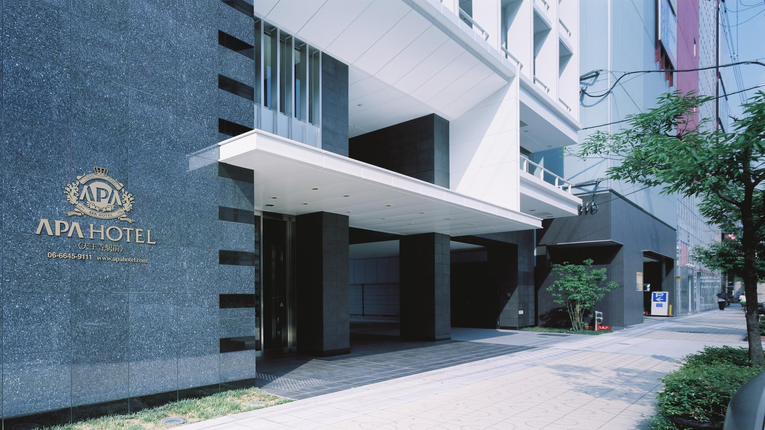 アパホテル〈天王寺駅前〉 image