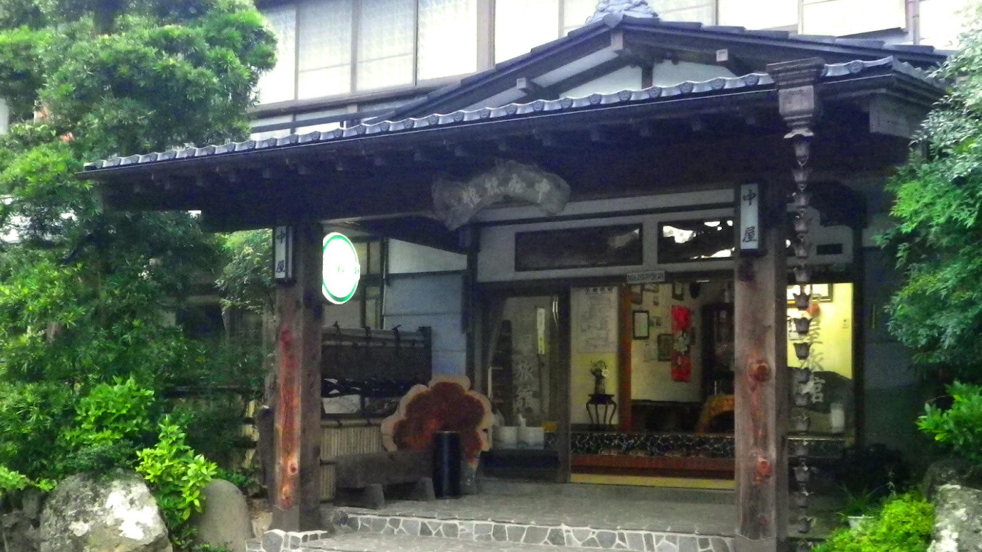 七沢温泉 中屋旅館のnull