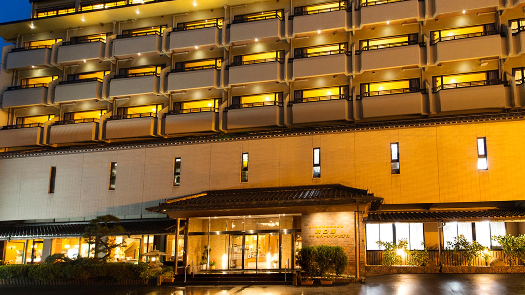 城崎温泉 川口屋城崎リバーサイドホテル image