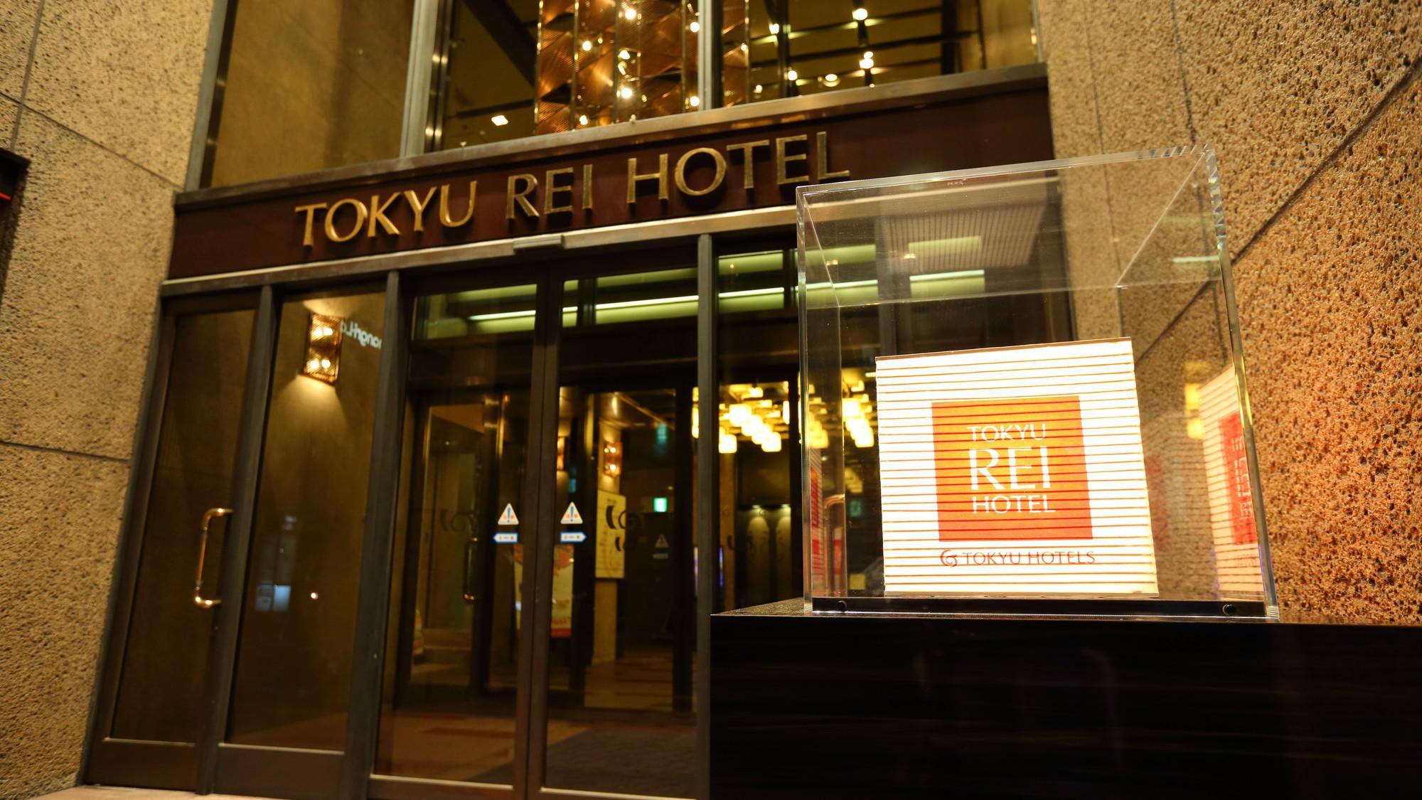 高松東急REIホテル image