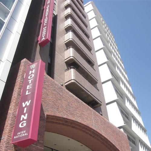 ホテルウィングインターナショナル名古屋 image
