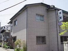 旅館 近畿荘 image