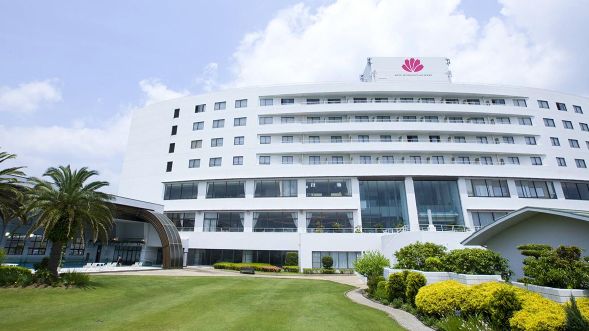 ホテル日南北郷リゾート image