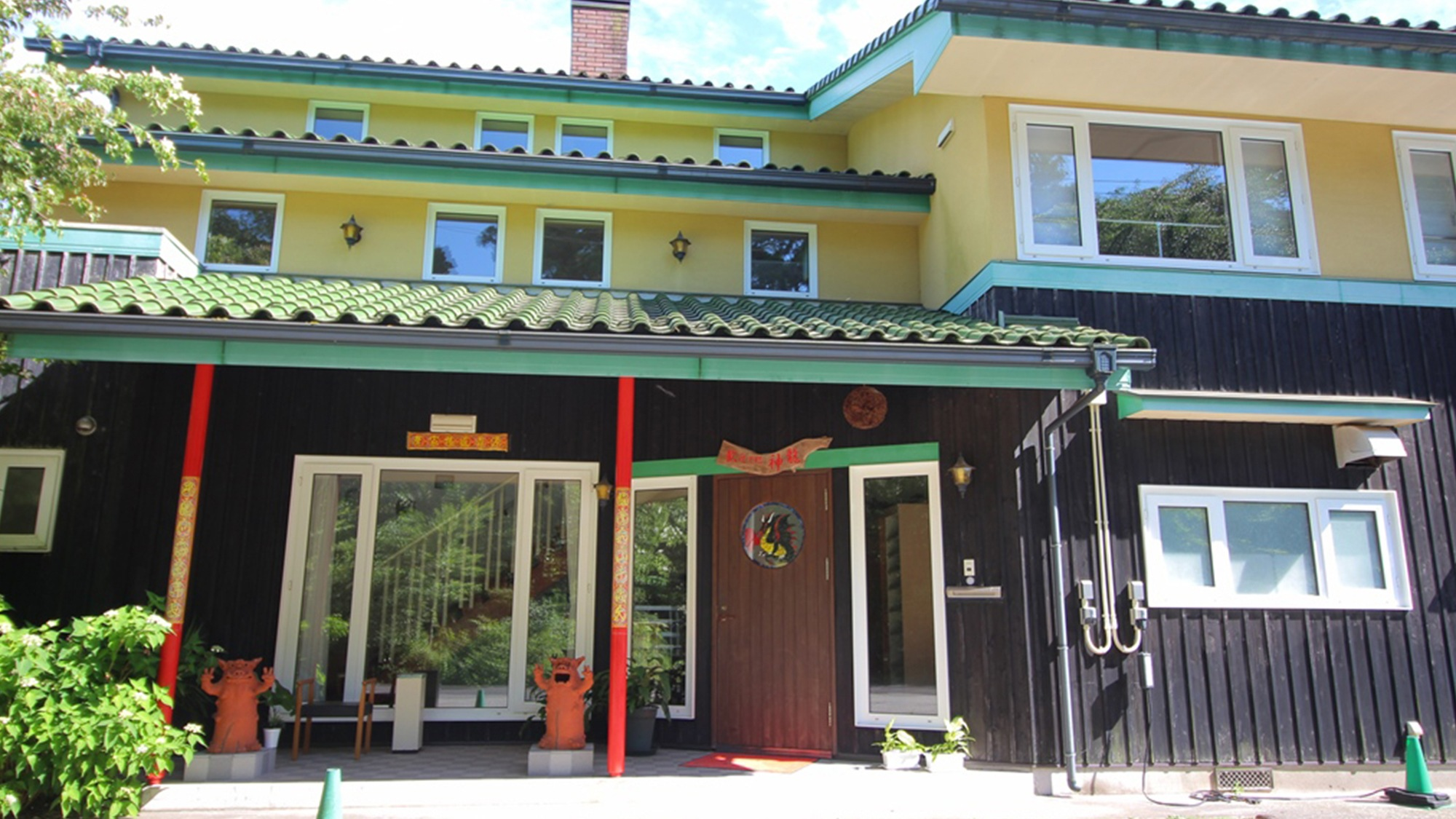 仙豆飯店(旧:チャイニーズ・プチホテル・シェンロン)