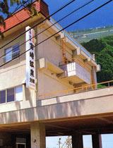宮崎鉱泉 別館