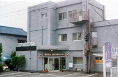国民宿舎 日本水郷センター