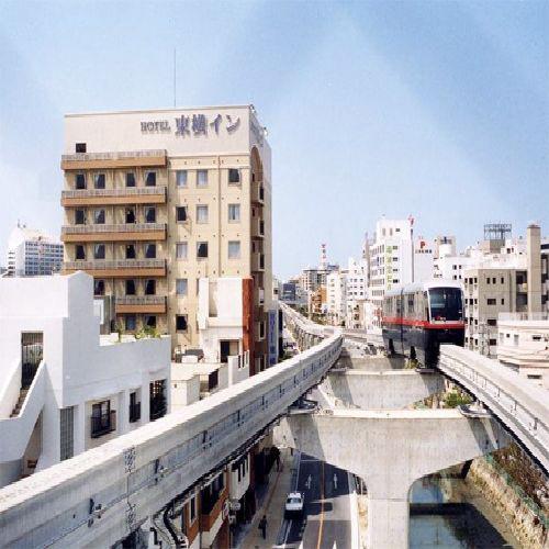 東横イン那覇国際通り美栄橋駅
