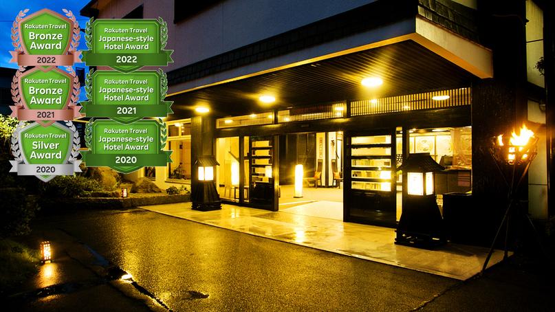 萩温泉郷 夕景の宿 海のゆりかご 萩小町