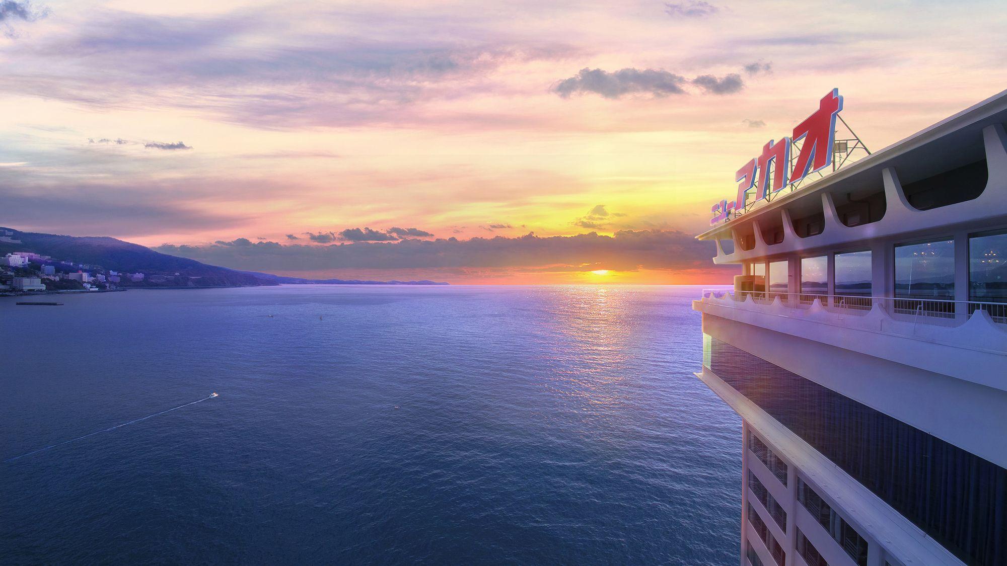 熱海温泉 ホテルニューアカオ ロイヤルウイング image