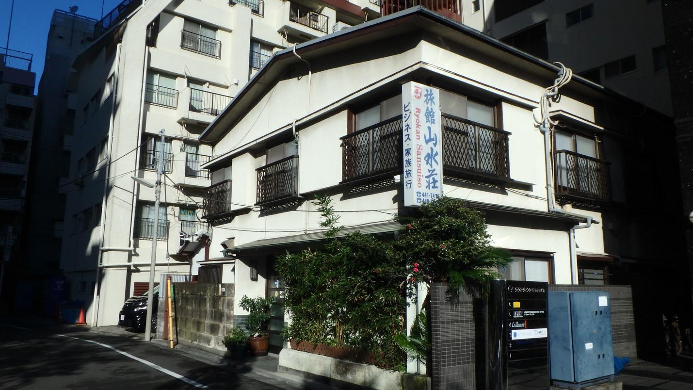 旅館 山水荘 image