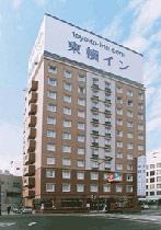 東横イン宮崎中央通