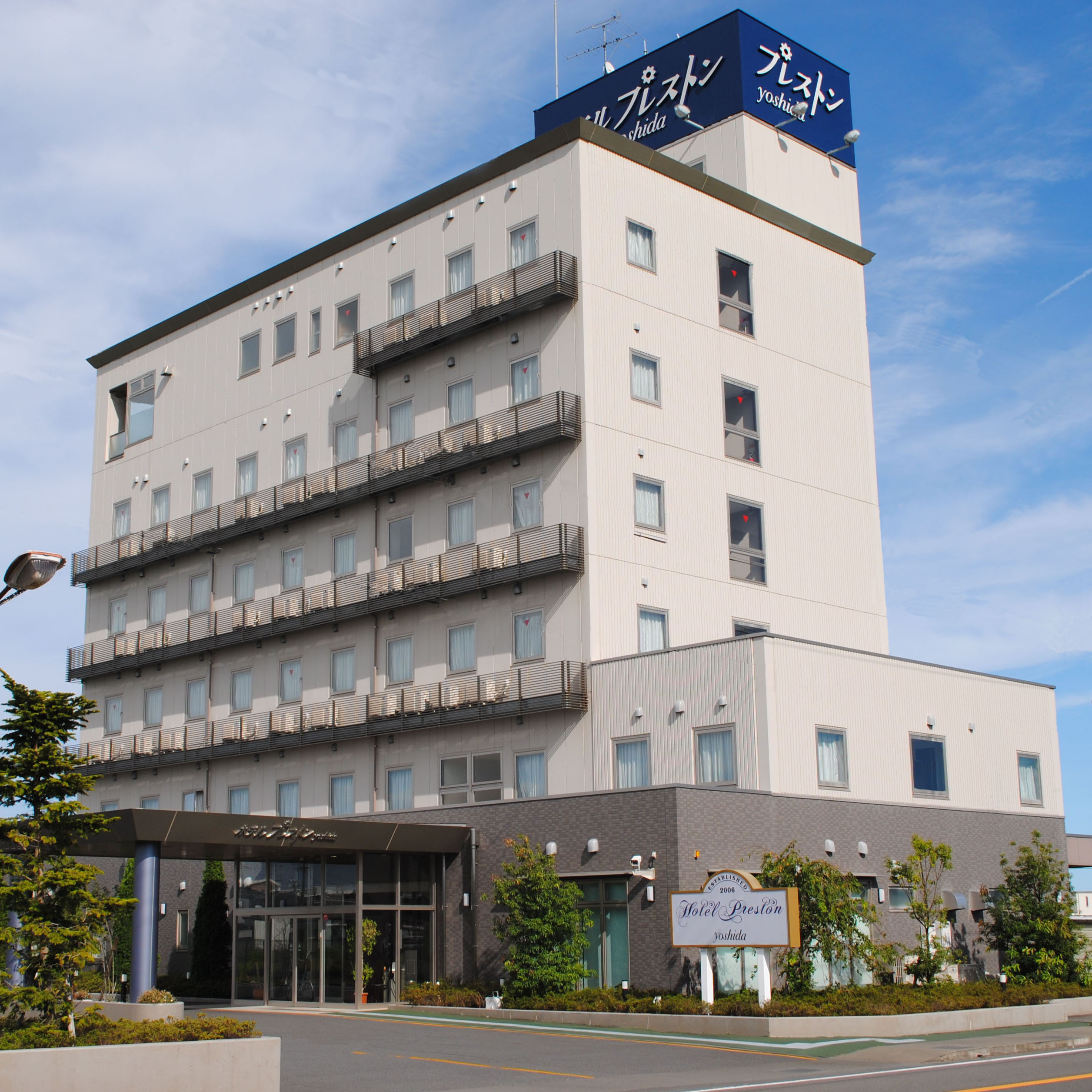ホテルプレストン吉田