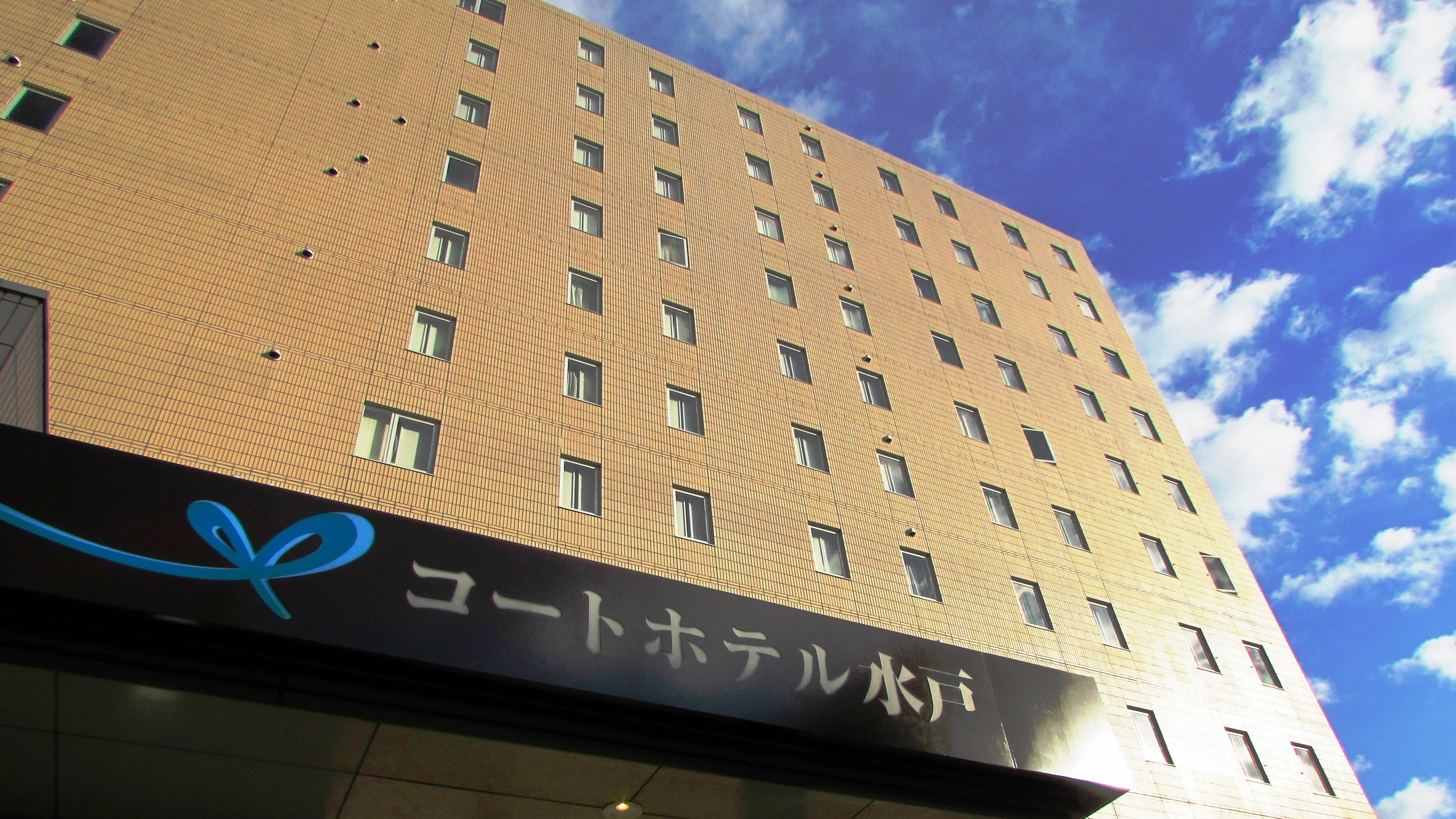 コートホテル水戸 image