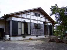 利平荘 <八丈島>