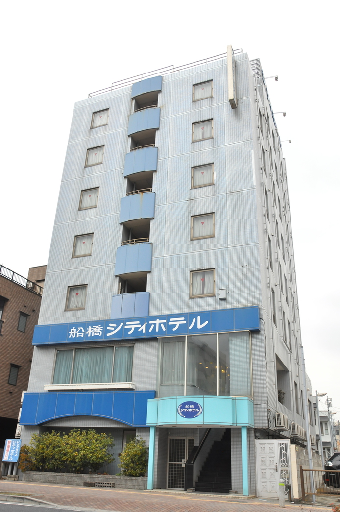 船橋シティホテル image