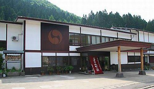 小安峡温泉 旅館 多郎兵衛