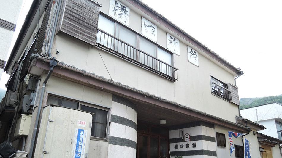 橋口旅館 <五島・若松島> image