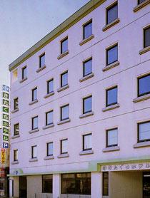 きたぐちホテル