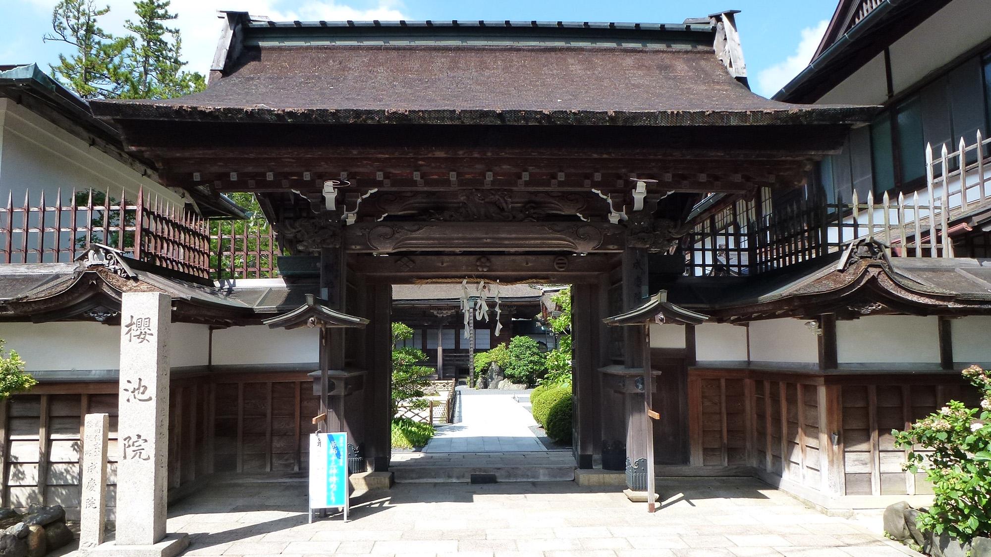 宿坊 桜池院 image