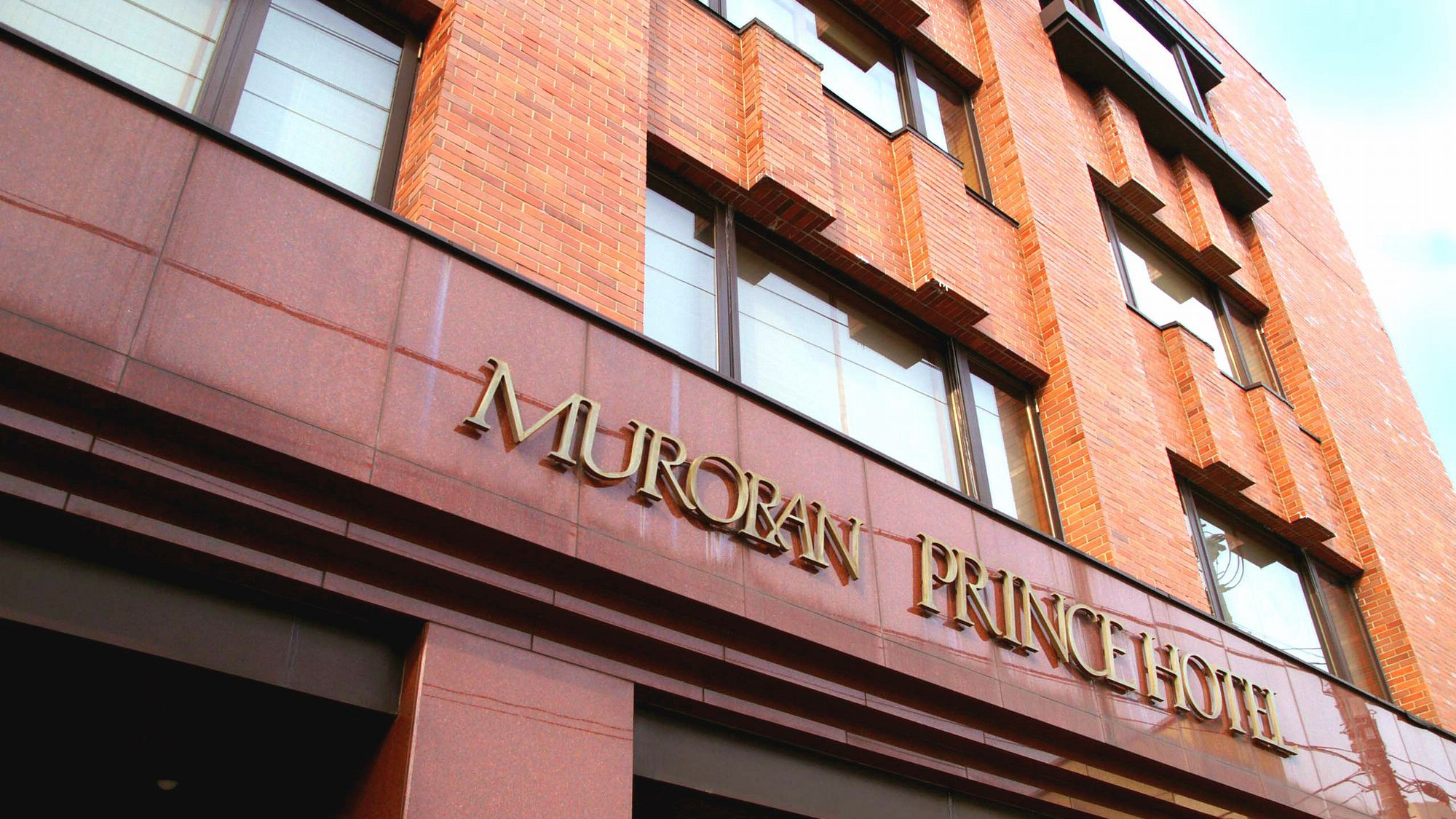 Muroran Prince Hotel